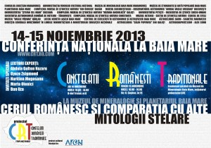 AFIS CONFERINTA NATIONALa