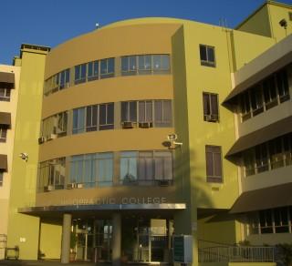 CCCLA - Chiropractic School in Los Angeles