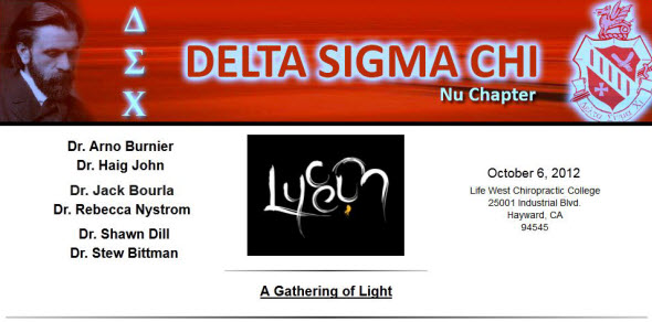 Delta Sigma Chi Lyceum 2012
