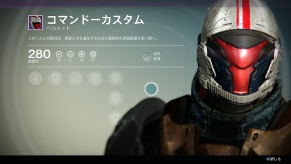 Titan House of Wolves armor