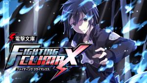 Dengeki Fighting Climax PSVITA