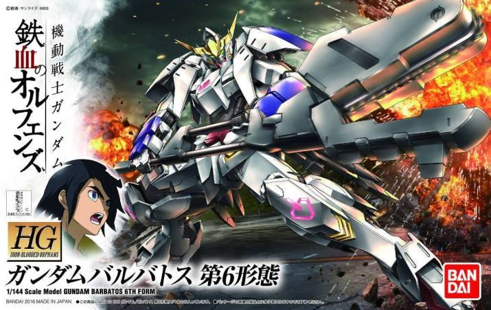 Gundam Barbatos (6th Form) bientôt présent dans Gundam Breaker 3 !