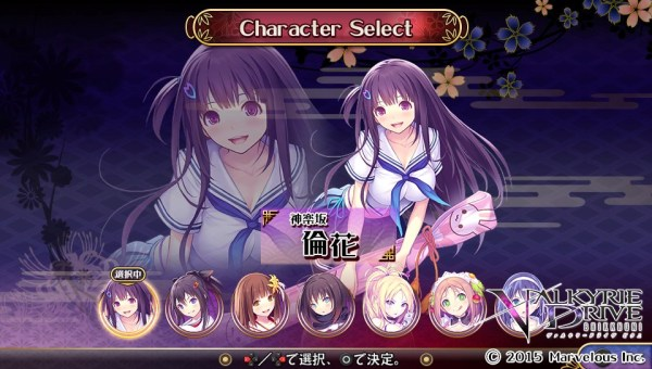 valkyrie drive screen01