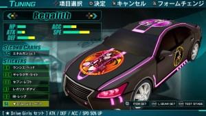 drive-girls-custom-car