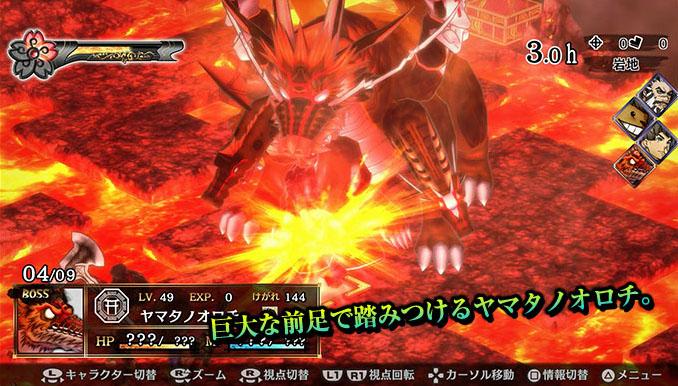 God-Wars-Website_08-25-16_009