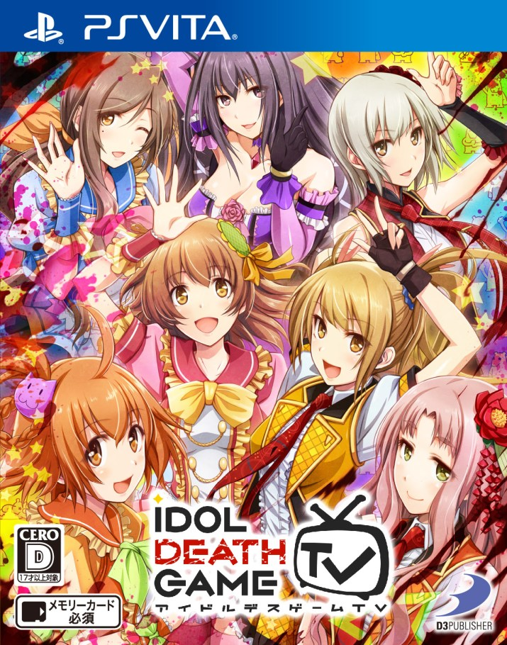 Idol Death Game TV box art