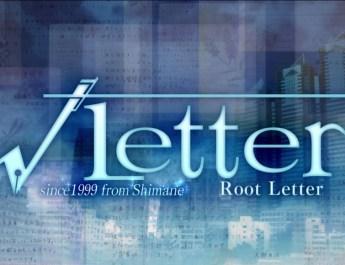 Banniere Root Letter