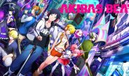 [Test] Akiba's Beat
