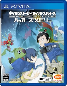 Digimon Story Cyber Sleuth PS Vita version Asia English