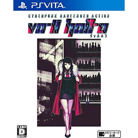 VA-11 HALL-A Play Asia