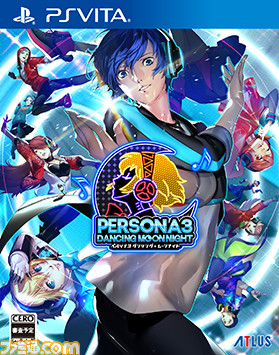 Persona 3 Dancing Moon Night PS Vita