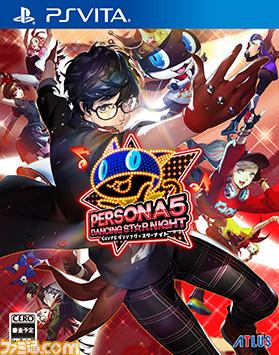 Persona 5 Dancing Star Night PS Vita