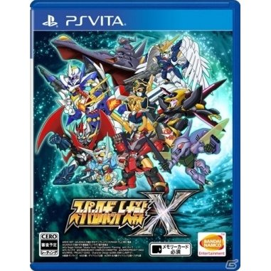 super-robot-wars-x-english-psvita