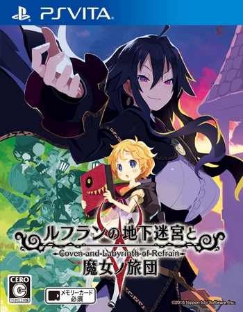 Coven and the Labyrinth of Refrain PS Vita