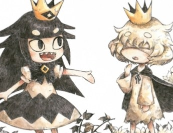 [Test] The Liar Princess and the Blind Prince