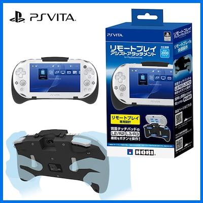 Remote Play Assist HORI pour PS Vita Slim