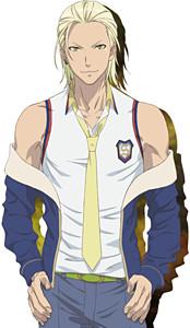 Mage Nanashiro