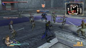 Dynasty Warriors: Xtreme Legends