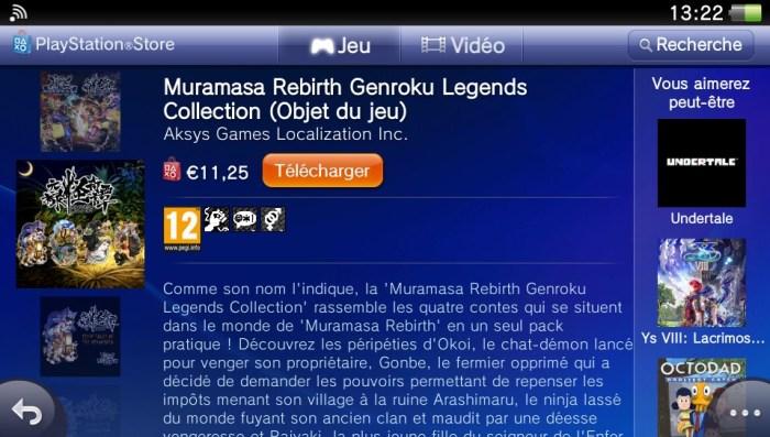 Muramasa DLC PS Vita