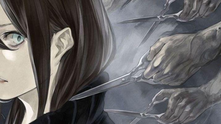 Les jeux PS Vita CERO-Z prochainement retirés du PlayStation Store japonais