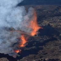 Eruption du Piton de la Fournaise à l'Île de la Réunion (septembre 2016)