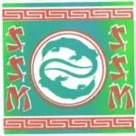 SSM – Komodo