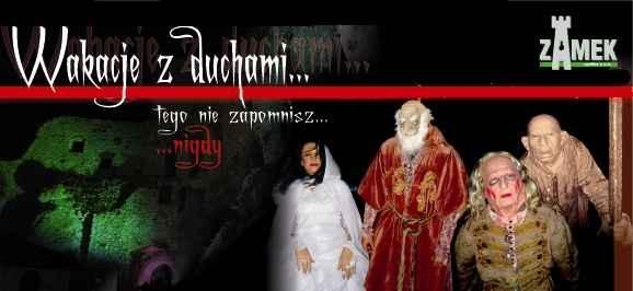 wakacje_z_duchami_ogrodzieniec_2009 2