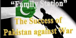 pakistan faces terrorism