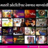 Worlds 1st Marathi OTT, Planet Marathi is ready to rock with it's music section…