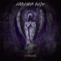 Arrayan_Path IV