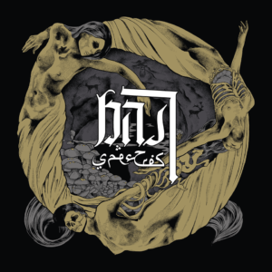 BLACK BOW RECORDS announce first release – new album from Bast!