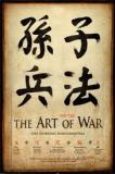 the cover of 孫子兵法