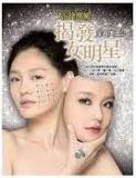 the cover of 揭發