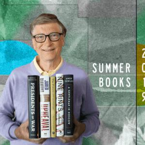 比爾·蓋茲 2019 夏日書單