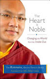 the cover of The Heart Is Noble