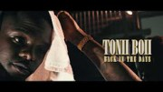 Tonii Boii – Back in the Day (Shot by: @1Lddesignz)