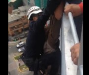Caught On Cell Phone: Man Falls While Being Rescued!