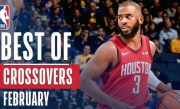 NBA's Best Crossovers | February 2018-19 NBA Season