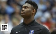 Zion Williamson's return from injury means Duke is all in on 2019 NCAA title – Jalen Rose | Get Up!