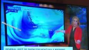 "Lol: Weather Girl Accidentally Says ""Big D*ck"" On National TV!"