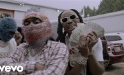 Migos – How We Coming (Official Video)