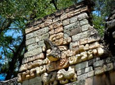 Travel Photo: Honduras - Mayan Ruins of Copan Ruinas