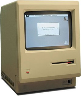 The original Macintosh, the first commercially successful personal computer to use images, rather than text, to interface with the user.