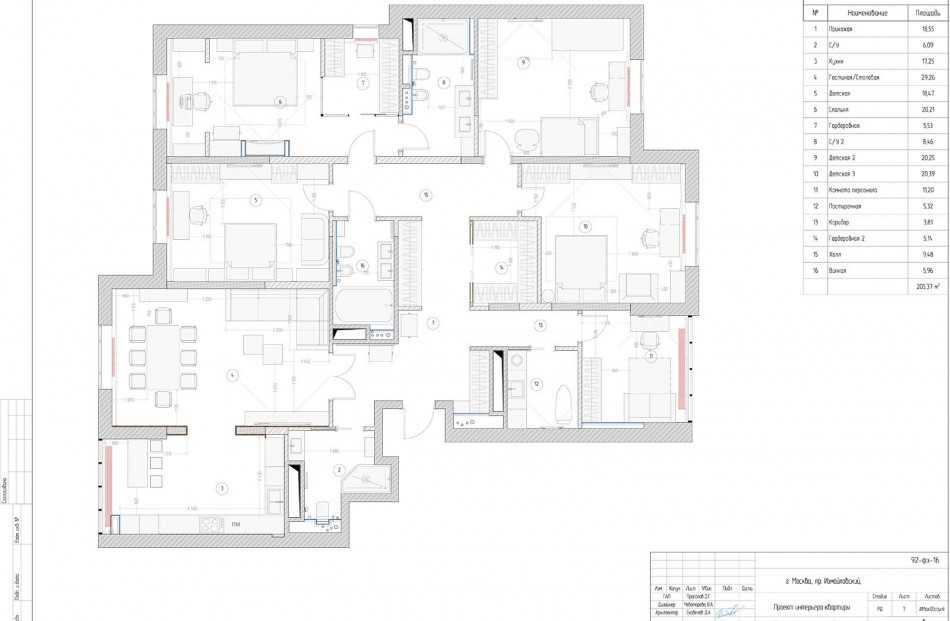 технический дизайн квартиры 6