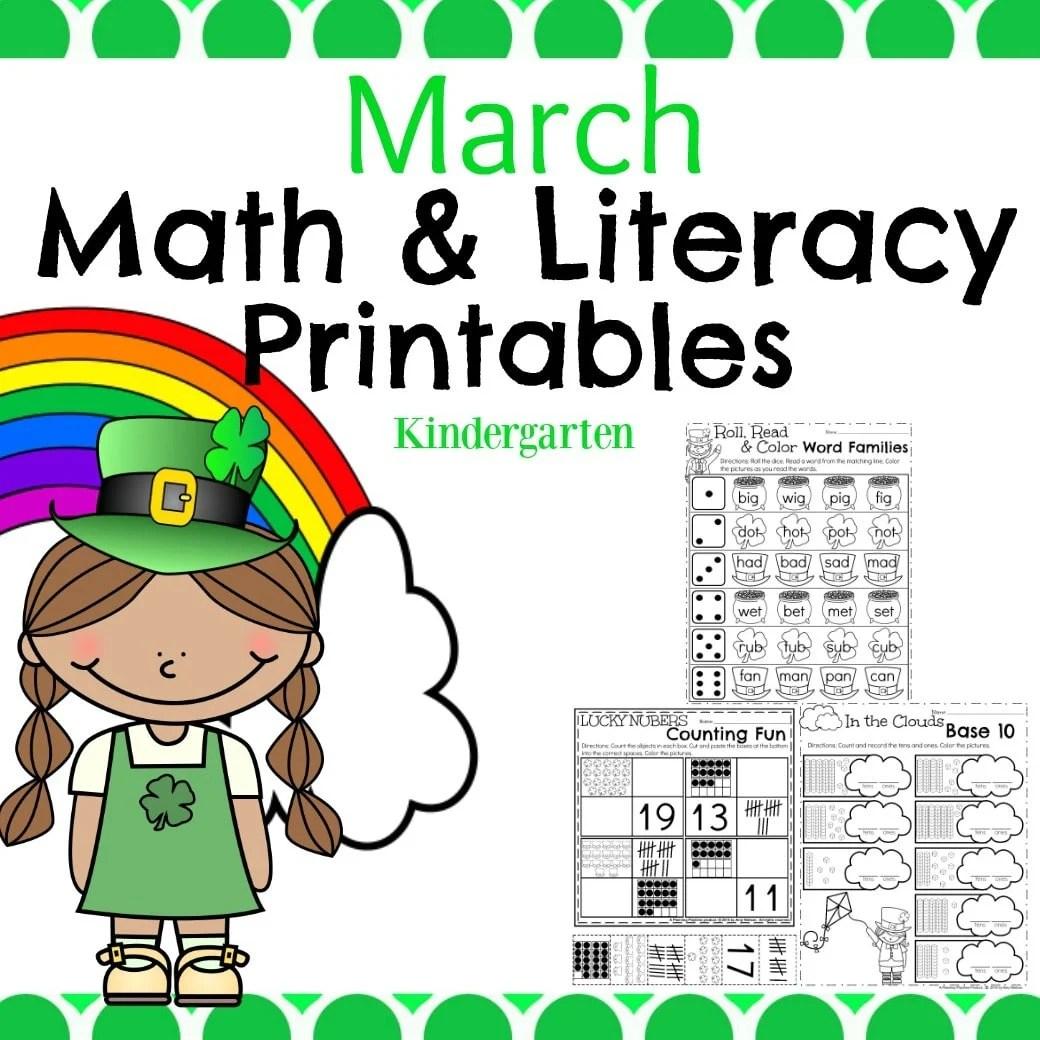 March Kindergarten Worksheets