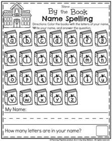Preschool Name Worksheet for Back to School.