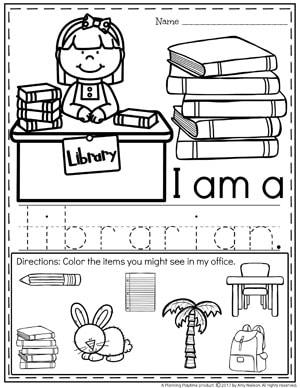Community Helpers Worksheets - Librarian