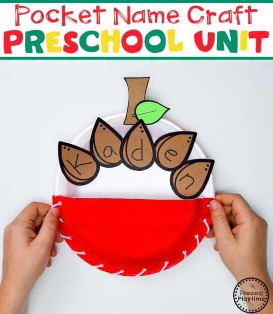 Pocket Apple Name Craft for Preschool #preschool #preschoolworksheets #appletheme #appleworksheets #planningplaytime