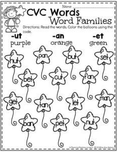 CVC Words - Color by Word Families #CVCwords #kindergarten #planningplaytime #kindergartenworksheets