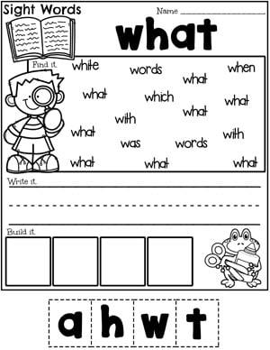 Sight Words Worksheet - What #planningplaytime #sightwords #sightwordsworksheets #kindergartenworksheets